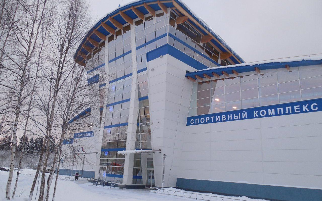 Зимний ФОК