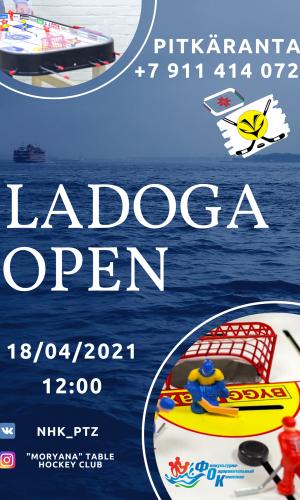Ladoga_OPEN_2
